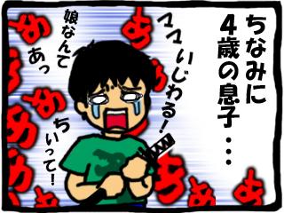 danjyo3.jpg
