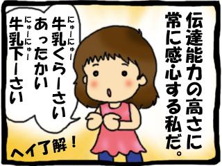 danjyo2.jpg